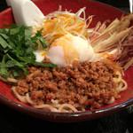 50665297 - 汁なし担々麺(温)