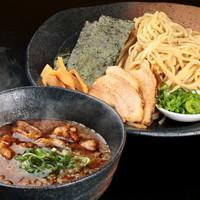 ラーメン龍の家 - つけ麺 もつ(並盛り200g・中盛り250g)780円