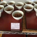 久高島宿泊交流館 - 料理写真:久高島産うずら豆とえんどう豆のトマト煮
