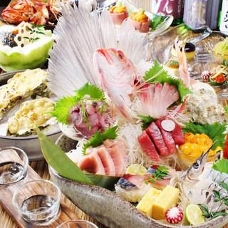 ★新鮮!直送鮮魚盛り★