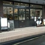50668721 - 帝塚山から移転してまだ半年 高級店ののような外観