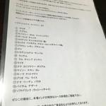 サイーファ ケバブ アンド ビリヤニ - 4年目突入特別フェアメニュー
