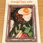 Mangotsurikafe - メニュー (表紙)