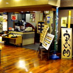 鮨と麺 うまい門 - お店はポルテ金沢の地下一階です
