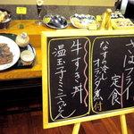 鮨と麺 うまい門 - 日替りのランチです