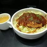 Lunch&Beer SUN  - デミグラスソースカツ丼