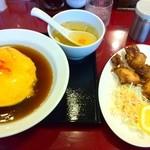 中華厨房 寿がきや - 天津飯&唐揚げ スープは付いてきます
