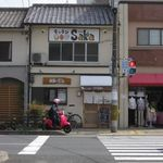 Saka - 外観(2016.04)
