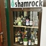 シャムロック - shamrock