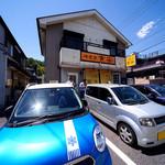 洋食亭 寅安 - 名古屋の大盛り洋食屋、「寅安」。