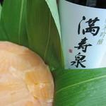 ますのすし本舗 源 - (富山)満寿泉(純米吟醸)と一緒に