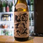 SAKE BAR 百蔵 - 日本酒 醸し人九平次
