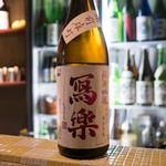 SAKE BAR 百蔵 - 日本酒 写楽