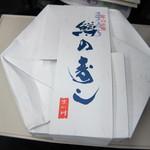 50679817 - 鱒寿司の包み
