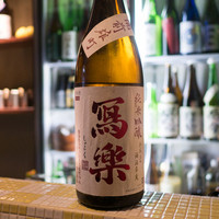 SAKE BAR 百蔵-日本酒 写楽