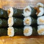 魚孝 - 納豆×2、かんぴょう