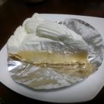 エーデルワイス洋菓子店 - クリームパイ