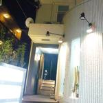 吉祥寺 三うら - 店舗入口。
