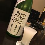わんらうんど - 日本酒