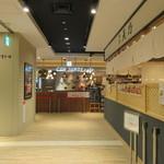 コーデュロイ カフェ - KITTE博多の地下一階にある街カフェです。