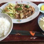 和光 - 料理写真:スタミナ肉定=780円