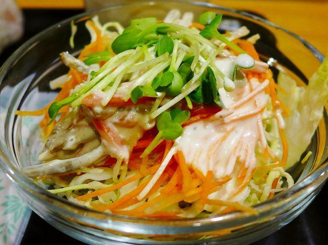 喫茶キラキラ - 日替わり野菜サラダ
