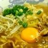 萬里 - 料理写真:徳島ラーメン、たまご!