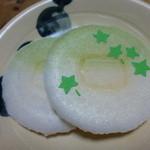 長久堂 - 紅葉の錦 柚子糖