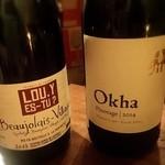 MALTA - ワイン