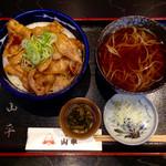 山平 - 豚丼
