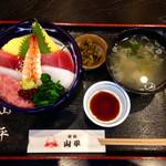 山平 - 海鮮丼