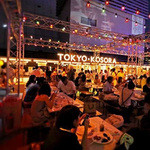 Roof Top Beer Garden 東京小空 -