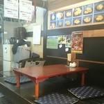 中華料理 八戒 - 小上がりの座敷席