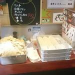 中華料理 八戒 - 餃子包んではりました