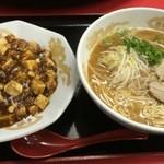 冠生園 - Bセット(麻婆丼+ラーメン)