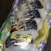石田鮮魚 - 料理写真:焼き鯖寿司
