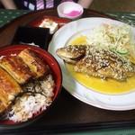 うなぎ大和田 - うな丼と魚のバター焼き定食