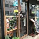 ムゼット - 店舗入口