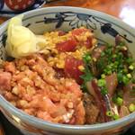 鮨 みやふじ - 三色丼