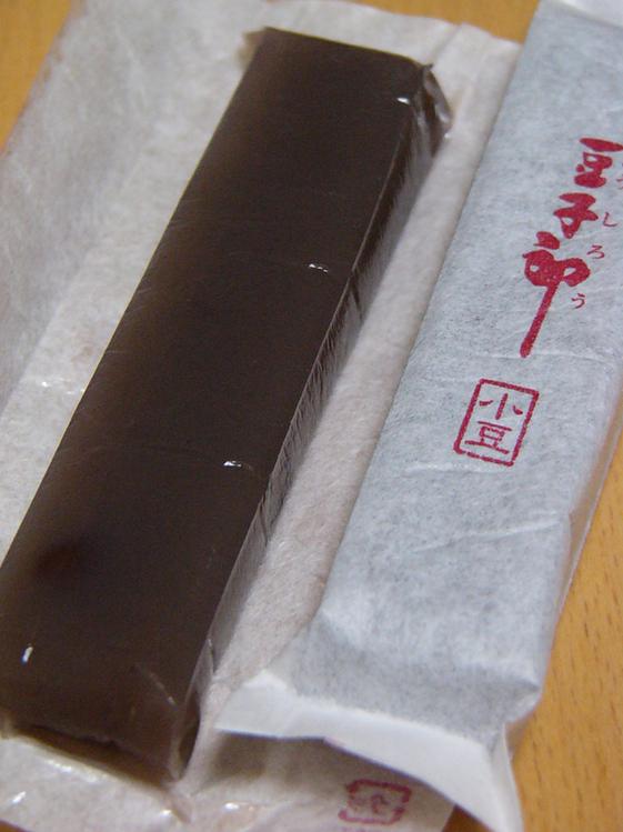 豆子郎の里 茶藏庵