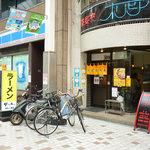 ダントツラーメン - ダントツラーメン 高松一番店