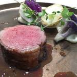 50700017 - ニュージーランド産仔羊のローストと東京小松菜