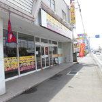 インドネパール料理 ナンカレーハウス - 駐車場は店通り越してすぐ左です(^_-)