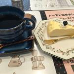カフェ アローマ - 料理写真:チーズケーキセット@500円