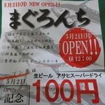50704561 - 5月2日移転オープン!