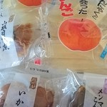 50705507 - 期間限定セット1000円+りんごのこんにゃくゼリー