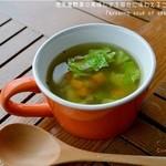 鏡池どんぐりハウス - 野菜スープ(温)