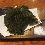 ちぬまん - 間違えてきたアーサ天ぷら480円