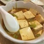 大衆酒場 富士川 - 豆腐にんにく炒め