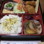 割烹幹 - 料理写真:日替り弁当